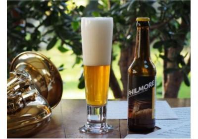 Bière Raga (IPA) - Bio et Local (33cl)
